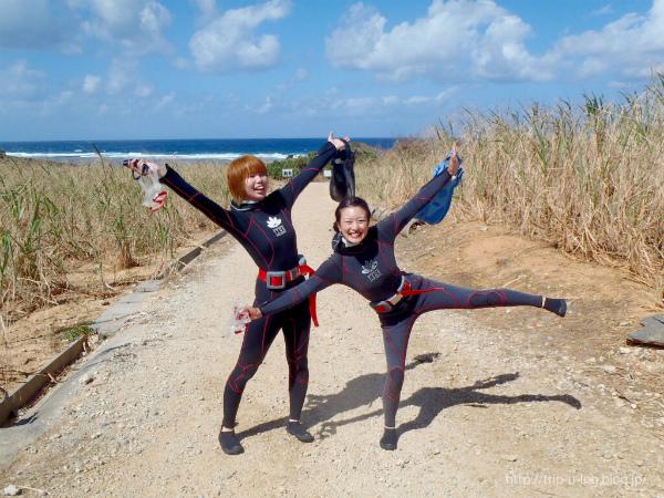 沖縄周遊5日間の旅