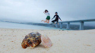 <font size=2>嵐の沖縄リベンジ2日間の旅</font>